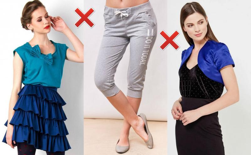 Хватит это носить: эти вещи и аксессуары не идут никому