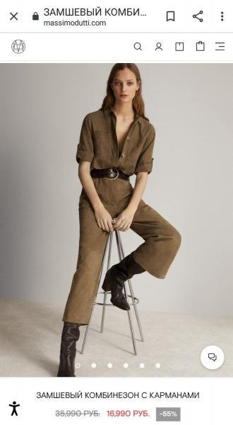 Покупки в Massimo Dutti, Calvin Klein, Levi`s и Hugo Boss. Больше НЕ ПОКУПАЮ в секонд хенд?