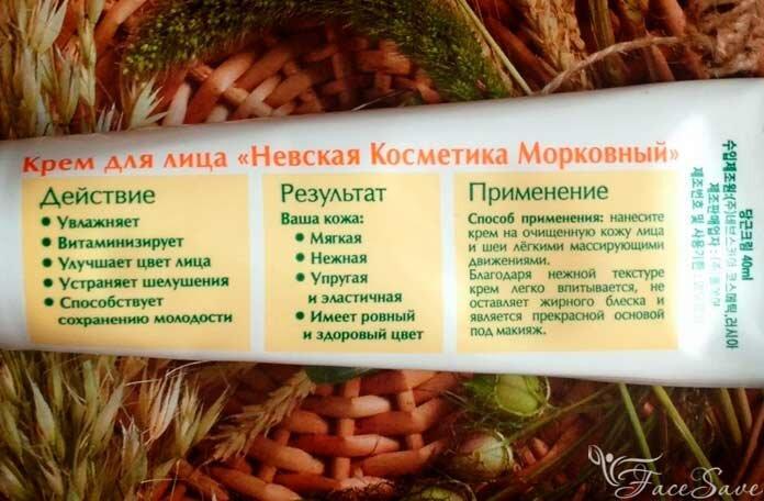 Зачем корейские туристы везут из России копеечный морковный крем для лица