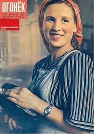 Без широких бровей и сделанных губ.Макияж и лицо женщин на обложках журналов СССР