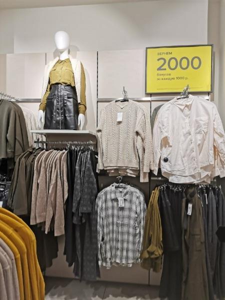 """Дадим """"Ostin"""" второй шанс? Показываю одежду из коллекции осень-зима 2020, которая продается в октябре"""