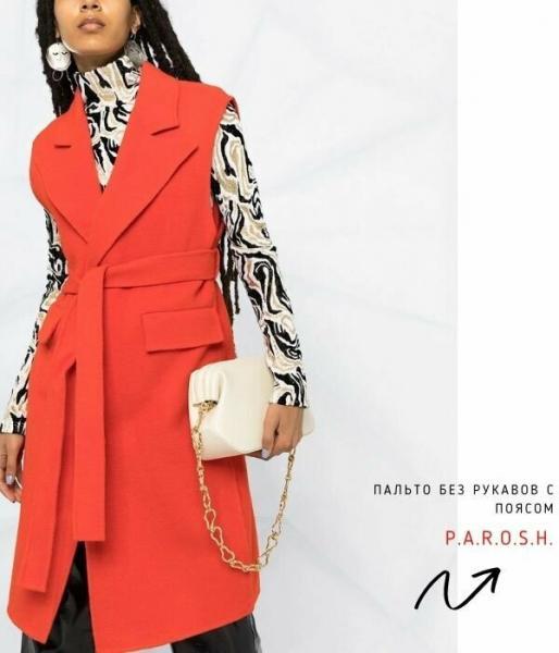 Как носить красный цвет в уличном стиле — Тренд сезона осень-зима 2020-21