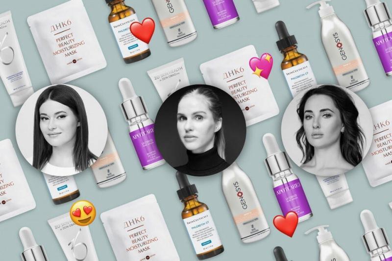 Как ухаживают за кожей косметологи: секреты профессионалов