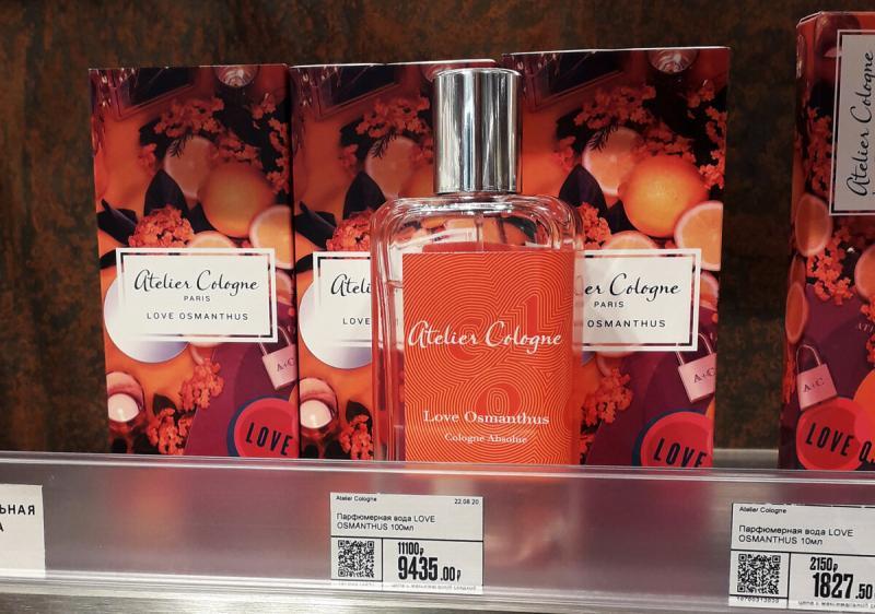 Парфюмерные новинки: кожаная роза, цитрусовый восток и ремейк «Черной орхидеи»