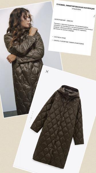 11 новинок верхней одежды из Zara. Цены и артикулы прилагаются)
