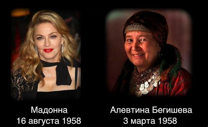 5 ошибок, из-за которых русские женщины выглядят «как старушки»