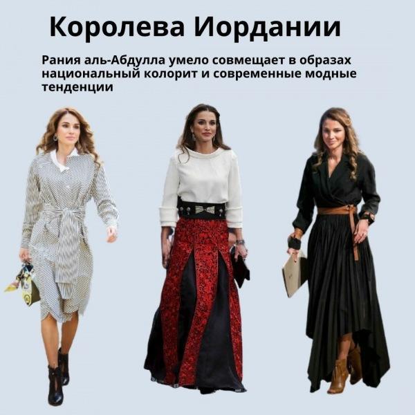 Первые леди мира, которые диктуют моду в своих странах. Не все из них одеваются безупречно