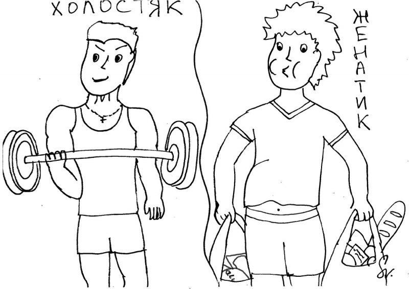 Как понять, насколько мужественный и активный перед тобой мужчина? 5 верных способов