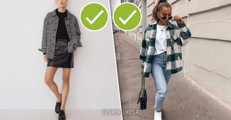 7 вещей, которые нужно купить сейчас на распродаже и быть модной весь год
