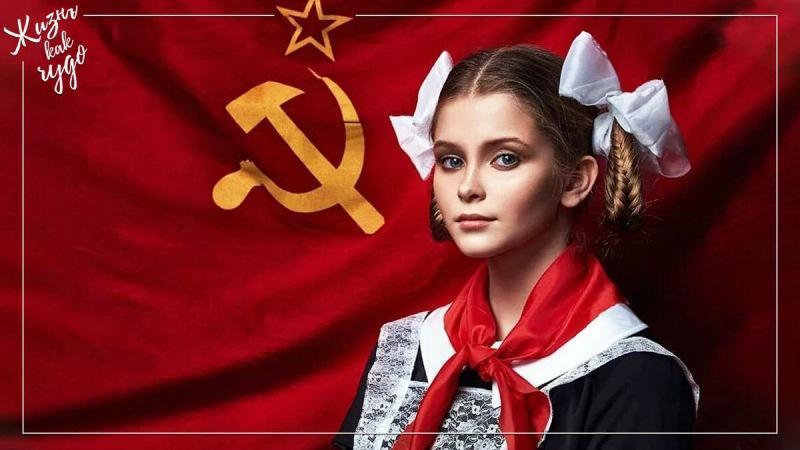 «Рожденные в СССР» или ошибки советского воспитания, которые психологически травмировали