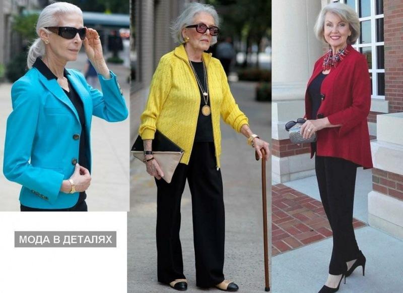 Сильные стороны зрелых женщин, и способы показать их во внешности