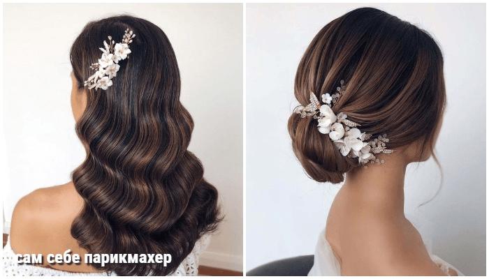 Красота и не только: идеи свадебных причесок для любого лица