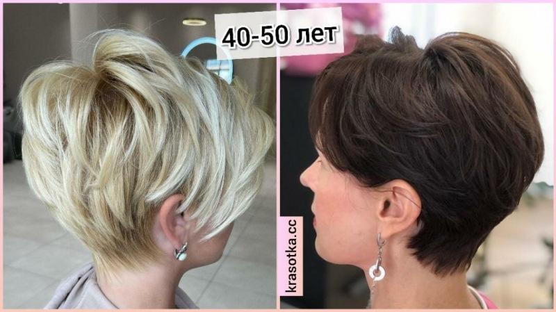 Овальный боб для женщин 40-50 лет: техника, особенности стрижки и 10 фото